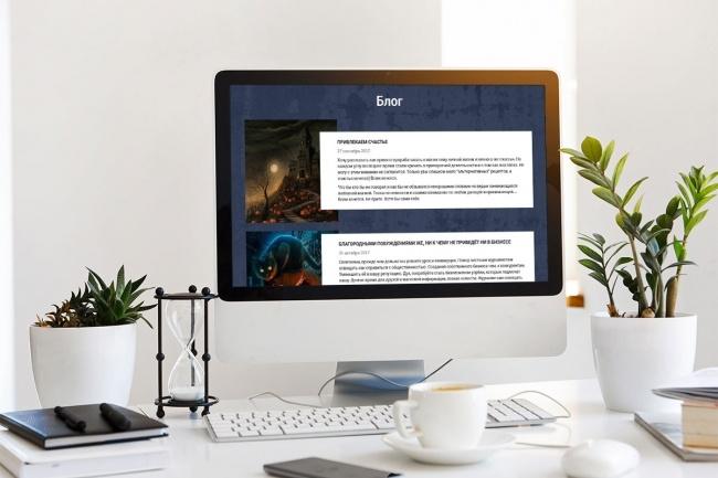 Создам дизайн страницы сайта 48 - kwork.ru