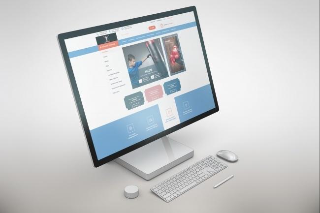 Создам дизайн страницы сайта 45 - kwork.ru