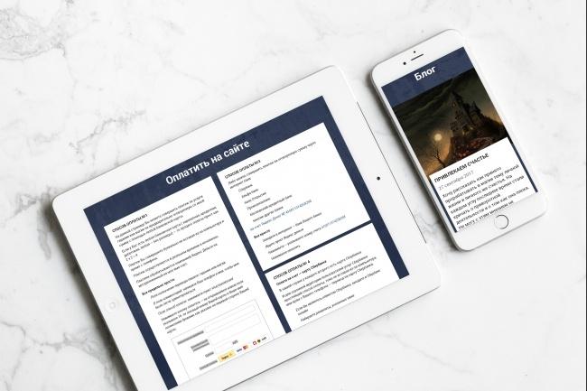 Создам дизайн страницы сайта 44 - kwork.ru