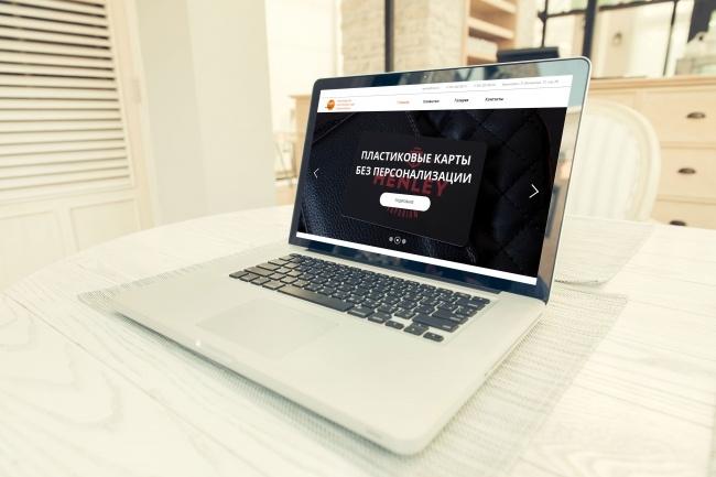 Создам дизайн страницы сайта 31 - kwork.ru