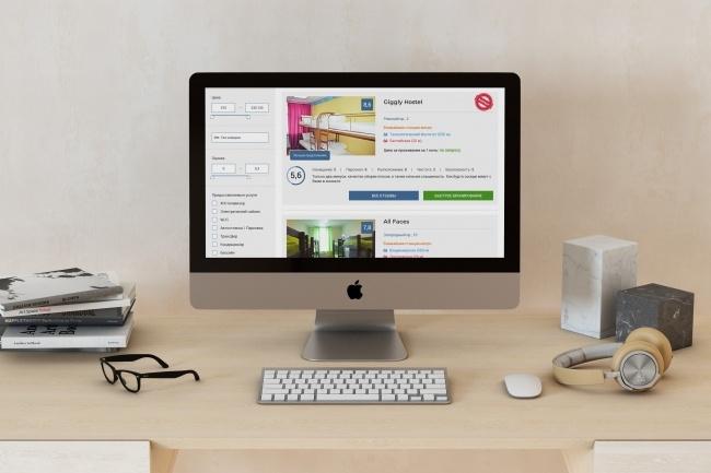 Создам дизайн страницы сайта 34 - kwork.ru