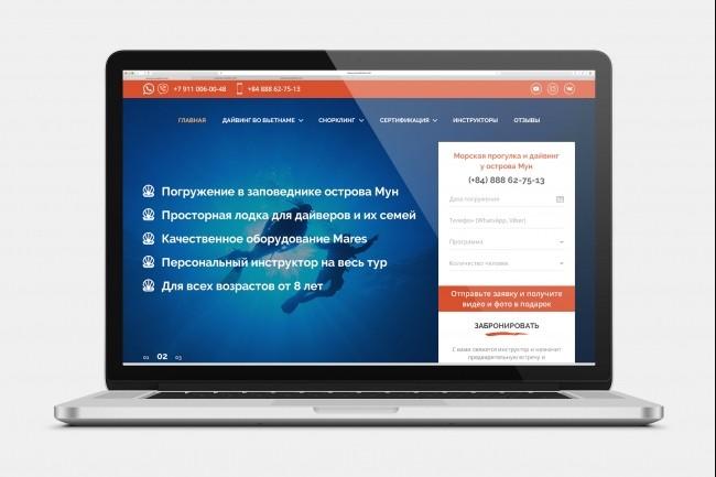 Создам дизайн страницы сайта 27 - kwork.ru