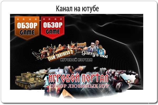 Оформлю канал на YouTube 4 - kwork.ru