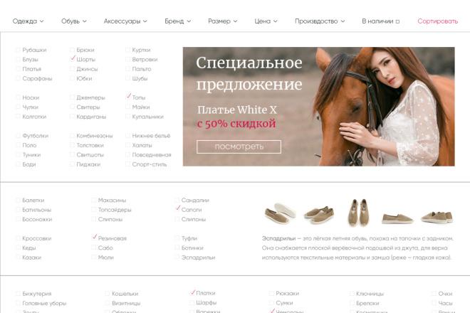 Дизайн сайта или лендинга 14 - kwork.ru