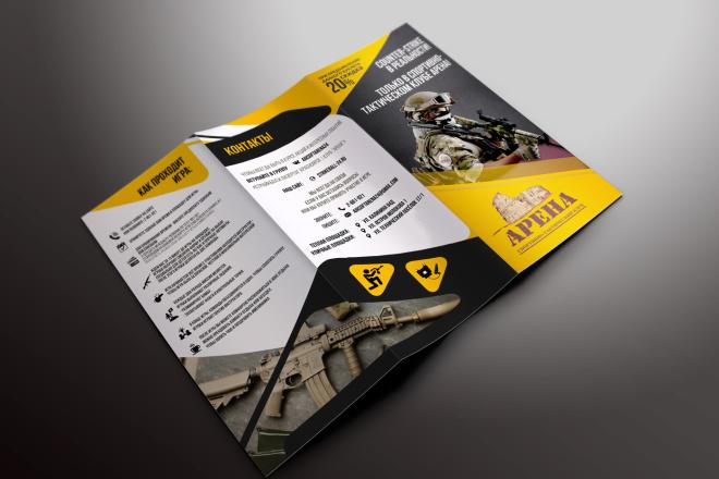 Разработка дизайна буклетов 6 - kwork.ru