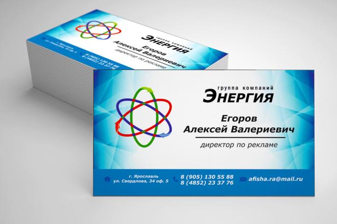 Разработаю дизайн оригинальной визитки. Исходник бесплатно 31 - kwork.ru
