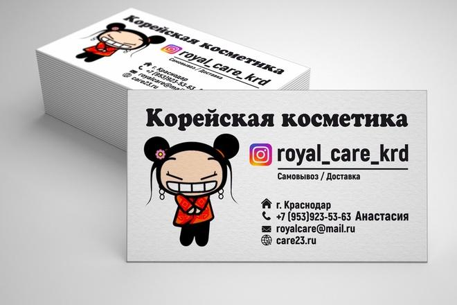 Разработаю дизайн оригинальной визитки. Исходник бесплатно 29 - kwork.ru