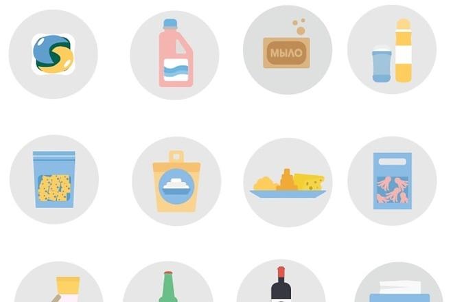 Создам пакет иконок 8 - kwork.ru