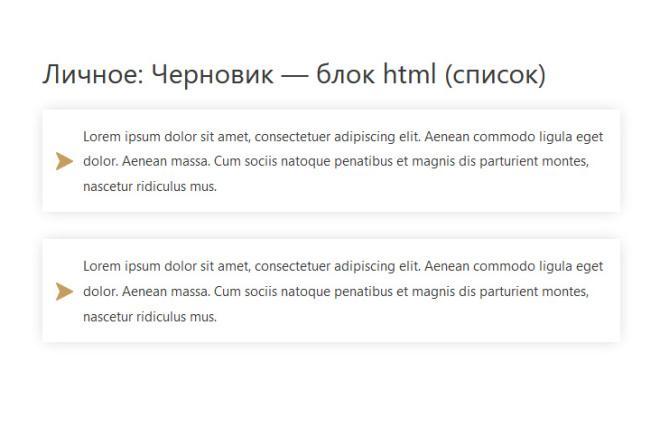 Доработка и исправления верстки. CMS WordPress, Joomla 90 - kwork.ru