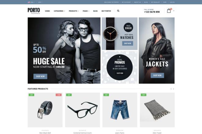 Создание готового интернет-магазина на Вордпресс WooCommerce с оплатой 13 - kwork.ru