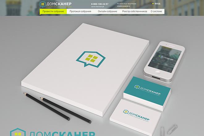 Креативный логотип со смыслом. Работа до полного согласования 67 - kwork.ru