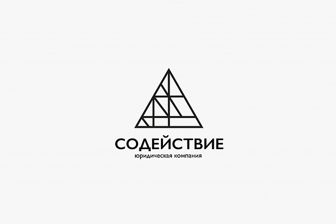 Доработка логотипа, 3 варианта 1 - kwork.ru