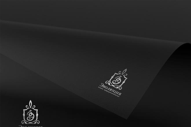 Логотип в стиле минимализм 3 - kwork.ru