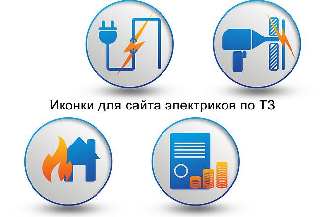 Нарисую 7 иконок в векторе 11 - kwork.ru