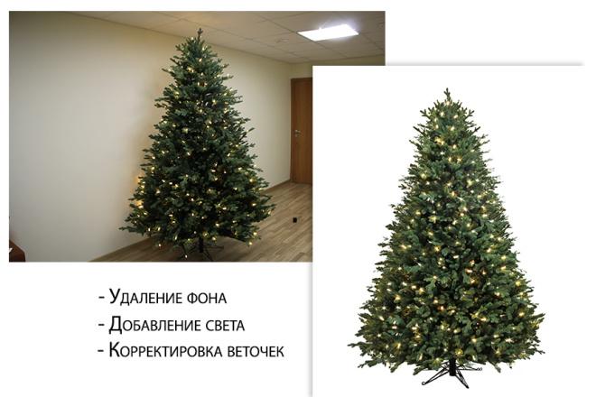 Изменение фона на фото 9 - kwork.ru