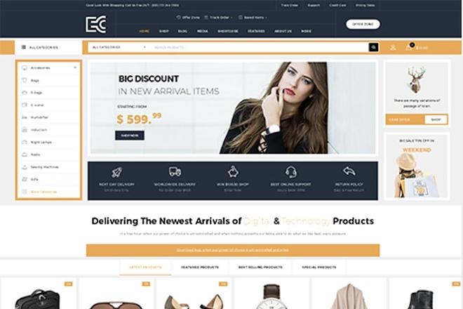ECode многоцелевая WooCommerce тема интернет-магазина на Wordpress 2 - kwork.ru
