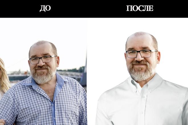 Обтравка изображений. Сменю,вырежу фон на белый или любой предложенный 6 - kwork.ru