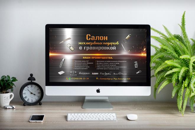 Создам уникальные баннеры в профессиональном уровне 1 - kwork.ru