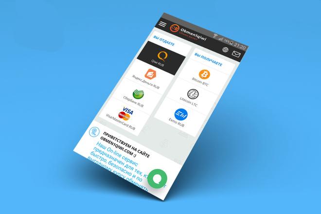 Конвертирую Ваш сайт в удобное Android приложение + публикация 55 - kwork.ru