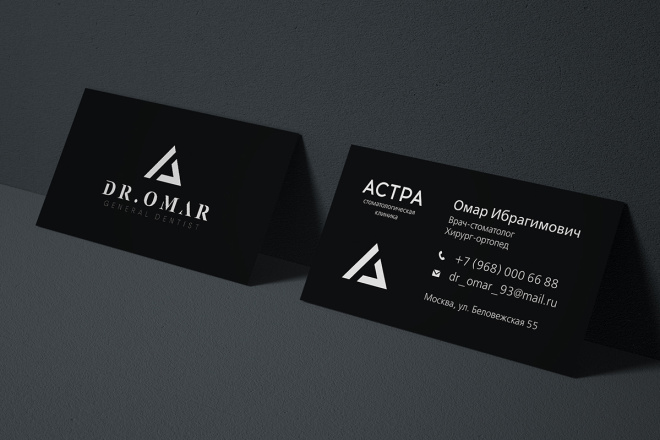 Дизайн визитки с исходниками 17 - kwork.ru