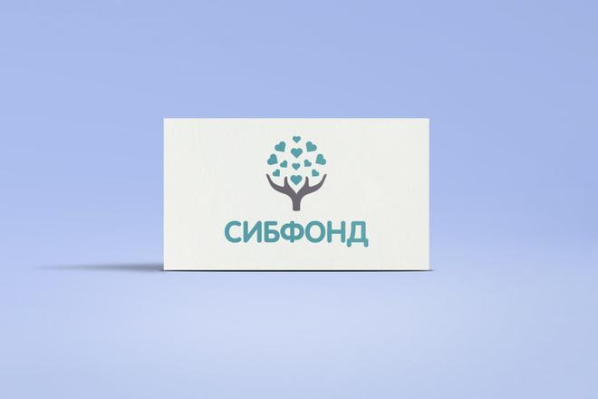 Разработаю стильный логотип для Вашего бизнеса 34 - kwork.ru