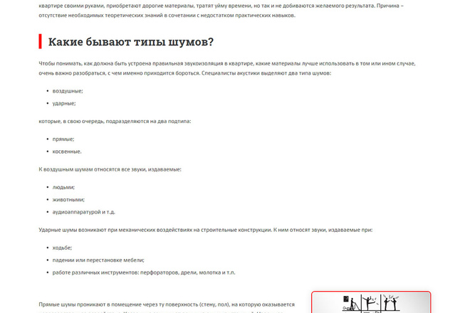 Создание красивого адаптивного лендинга на Вордпресс 16 - kwork.ru