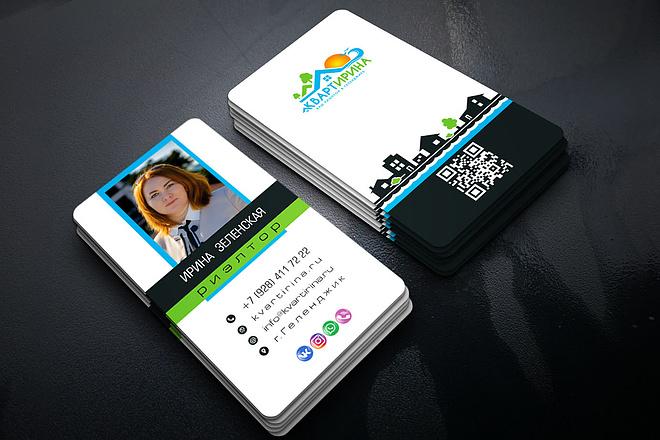 Сделаю дизайн визитки 23 - kwork.ru