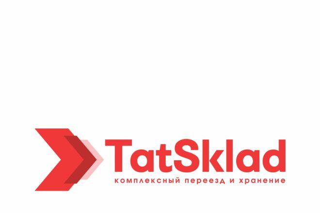 3 логотипа в Профессионально, Качественно 43 - kwork.ru