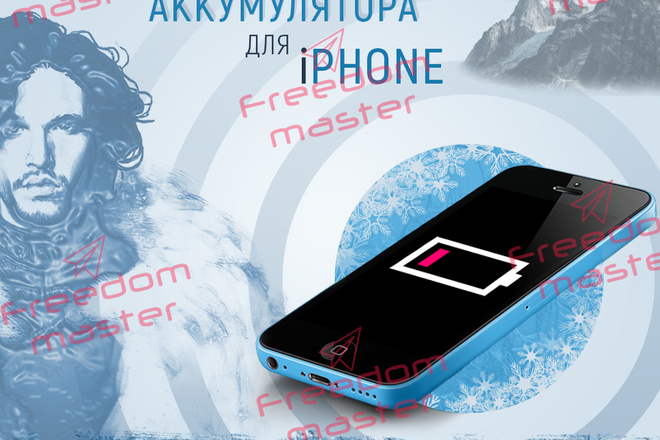 Продающий Promo-баннер для Вашей соц. сети 21 - kwork.ru
