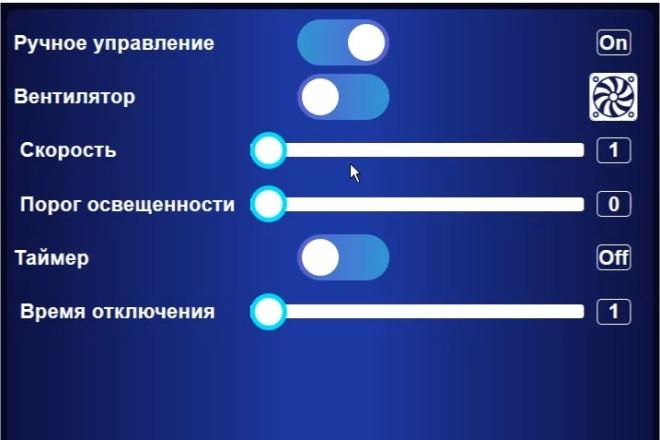 Разработаю код для устройства на основе плат Arduino и NodeMCU ESP12 8 - kwork.ru