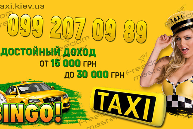 Разработаю 3 promo для рекламы ВКонтакте 66 - kwork.ru