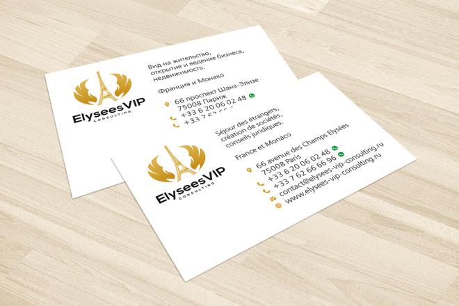Дизайн визитки с исходниками 96 - kwork.ru