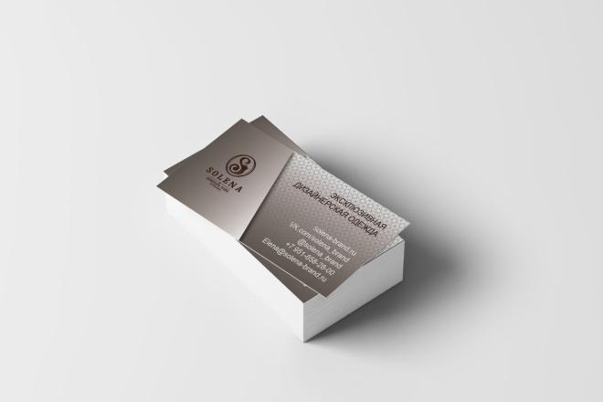Разработка визитки 3 - kwork.ru