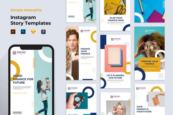 25000 шаблонов для Instagram, Вконтакте и Facebook + жирный Бонус 7 - kwork.ru