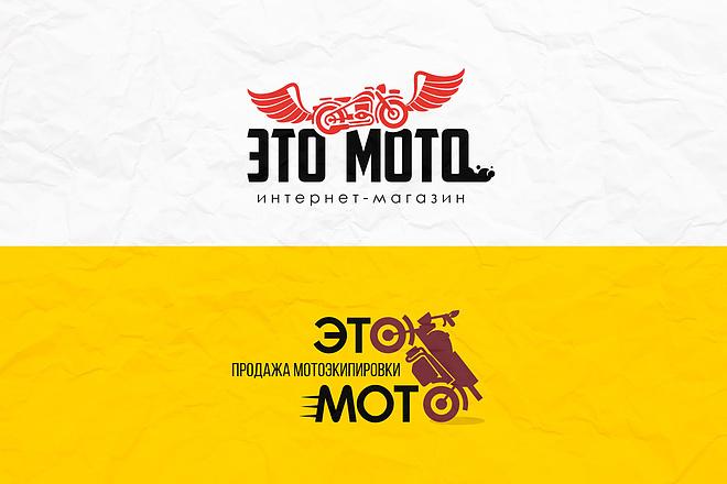 Создам 2 варианта логотипа + исходник 77 - kwork.ru