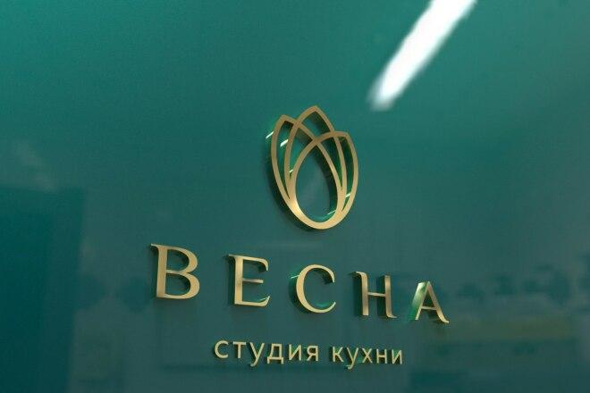 Дизайн рекламной вывески 16 - kwork.ru