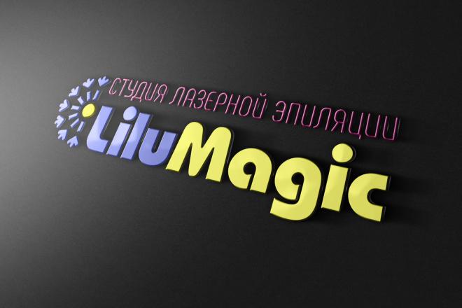 Логотип новый, креатив готовый 46 - kwork.ru