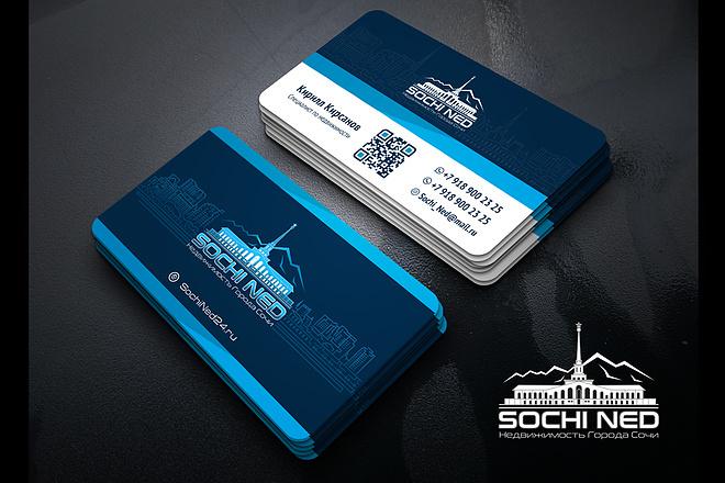 Сделаю дизайн визитки 43 - kwork.ru