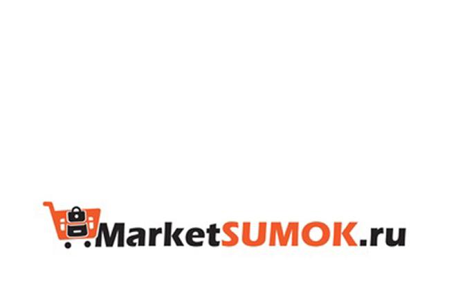 Профессионально создам интернет-магазин на insales + 20 дней бесплатно 19 - kwork.ru