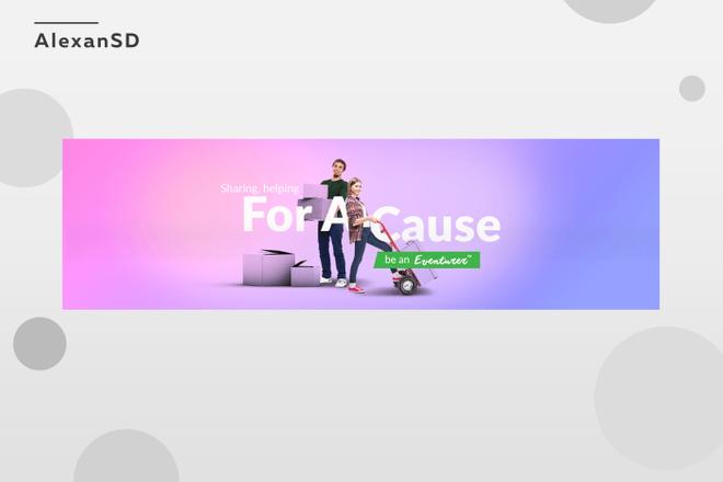 Создам уникальную графическую шапку для сайта 12 - kwork.ru