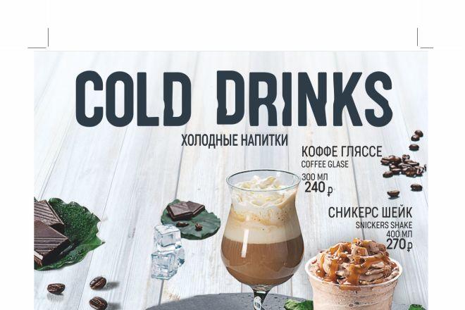 Листовка, флаер качественно и быстро 4 - kwork.ru