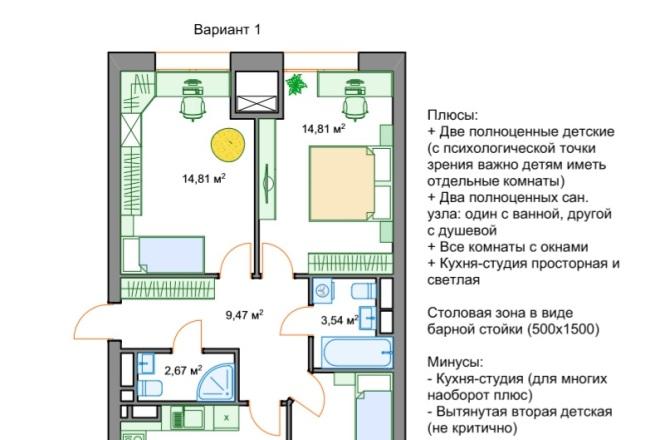 Планировочные решения. Планировка с мебелью и перепланировка 116 - kwork.ru