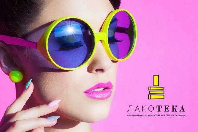 Создам логотип 93 - kwork.ru