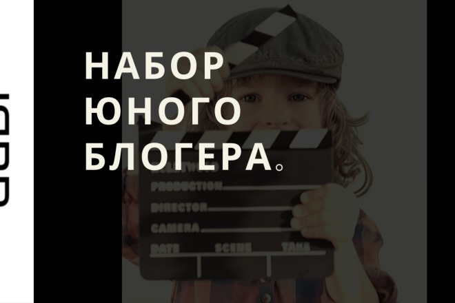 Стильный дизайн презентации 226 - kwork.ru