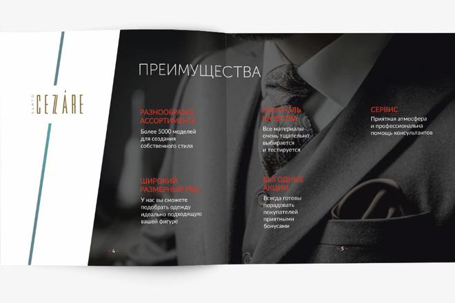 Разработаю Маркетинг Кит, для личных встреч и рассылки 50 - kwork.ru