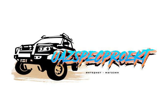 Разработаю стильный логотип для вашего Бизнеса 1 - kwork.ru