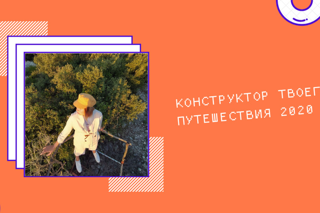 Презентация в Google Slides и Figma 9 - kwork.ru