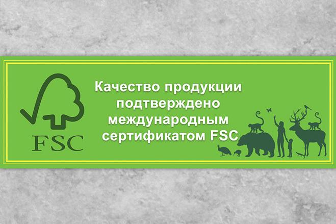 Баннер статичный 8 - kwork.ru