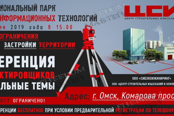 Разработаю 3 promo для рекламы ВКонтакте 60 - kwork.ru