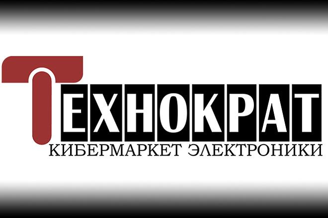 Создам логотип для любой цели 3 - kwork.ru